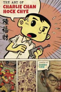 art-of-charlie-chan-sonny-liew